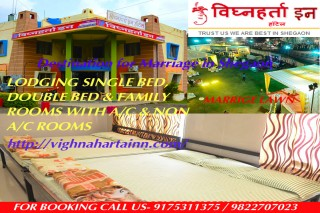 Best Destination for marriage in Shegaon